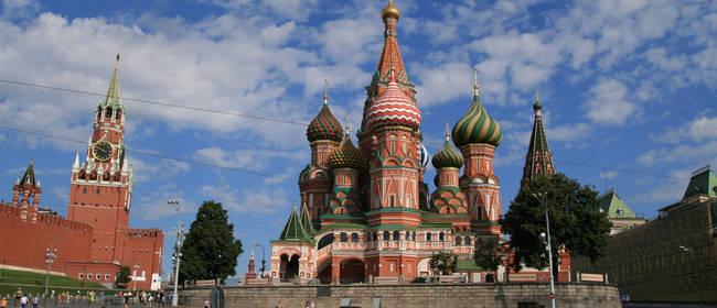 Destinos, actividades recomendables de ocio y excursiones de un día en Rusia